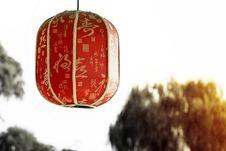 Free Red Lantern Stock Photography - 6478352