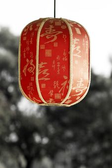 Free Red Lantern Royalty Free Stock Photography - 6478537