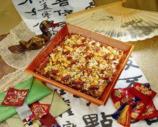 Free Korean Food Stock Photo - 653300