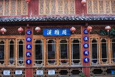 Free Ancient Chinese Windows Royalty Free Stock Photos - 6510118