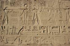 Free Hieroglyphic Royalty Free Stock Photography - 6535107