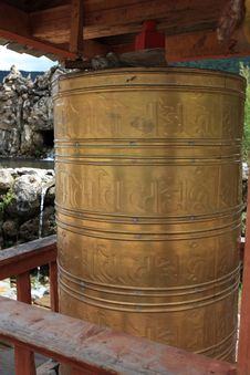 Free Gig Prayer Wheel Stock Photography - 6545862