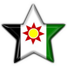 Free Iraq Button Flag Star Shape Royalty Free Stock Image - 6554686