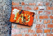 Free Tablet On A Wall Stock Photos - 6572923