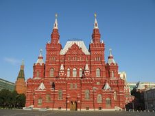 Free Red Square Moskow Stock Photos - 6573623