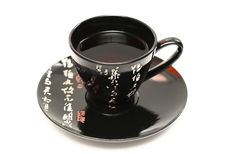 Free Black Cup Of Tea Stock Images - 6582854