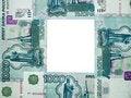 Free Russian Money Stock Photo - 6658040