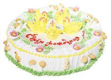 Free Cake Gift Stock Photo - 6652970