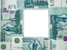 Free Russian Money Stock Photo - 6658040