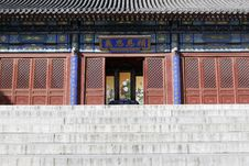 Free China S Royal Courtyard Stock Photo - 6659010