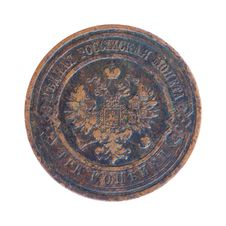 Ancient Russian Coin Of 1914 Vintage, Obverse Royalty Free Stock Photos
