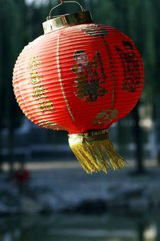 Free Red Lantern. Stock Photos - 6723373