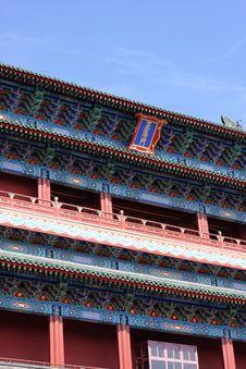 ZhengYangMen Stock Photos
