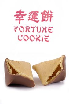 Free A Broken Fortune Cookie Stock Photos - 6732463