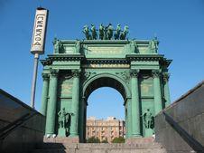 Free Narvskije Gate. Triumphal Arch Stock Photography - 6746592