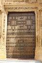 Free Door In Seville, Spain Royalty Free Stock Photo - 6756455