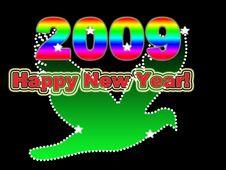 Free Happy New Year Card Royalty Free Stock Photos - 6757328