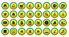 Free Yellow Web Button Set Royalty Free Stock Photo - 6770985