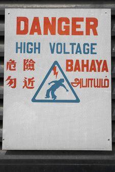 Free Danger Royalty Free Stock Photos - 682098