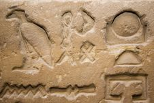 Free Egyptian Hieroglyphic Royalty Free Stock Photo - 6826755
