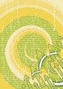 Free Green Retro Arrows Stylish Sheet Royalty Free Stock Photos - 6836588
