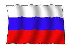 Free Russian Flag Stock Photos - 6831173