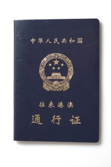 Free China Passport Stock Photo - 6860070