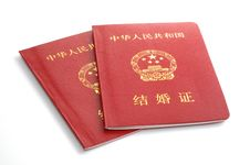 Free Marriage Certificate Of China Royalty Free Stock Photos - 6860198