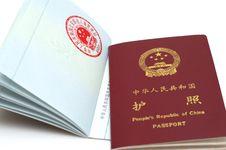 Free China Passport Stock Photography - 6860232