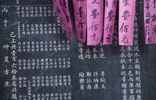 Free Chinese Writing Royalty Free Stock Image - 6921786
