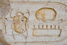 Free Cartouche Of King Taken At Karnak Temple. Stock Photo - 6922290