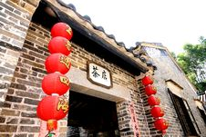 China Tea House Royalty Free Stock Photography