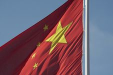 Free Chinese Flag Royalty Free Stock Images - 703869