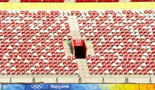 Free Grandstand Of Stadium Royalty Free Stock Photo - 7017355