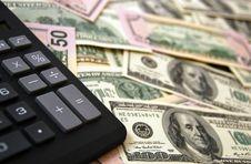 Free Calculator On Money Background Stock Image - 7022271