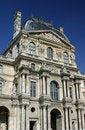 Free Louvre Stock Photos - 7031633