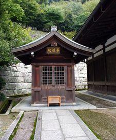 Free Japanese Shrine Royalty Free Stock Images - 7031999