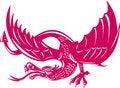 Free Dragon Stock Photos - 7050373