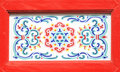 Free Chinese Artwork Pattern Royalty Free Stock Images - 7067279