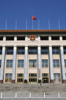 Free Great Hall Of Peoples Republic Of China Stock Photography - 7060542