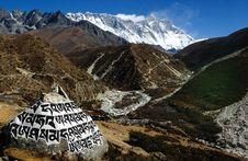 Free Himalaya Marathon Trace Royalty Free Stock Photography - 7063987