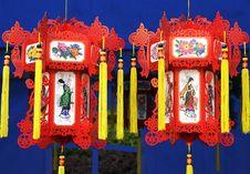 Free Lantern Stock Photo - 7067800