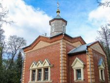 Orthodox Monastery Tikhonova Pustyn In The Kaluga Region &x28;Russia&x29;. Stock Photo