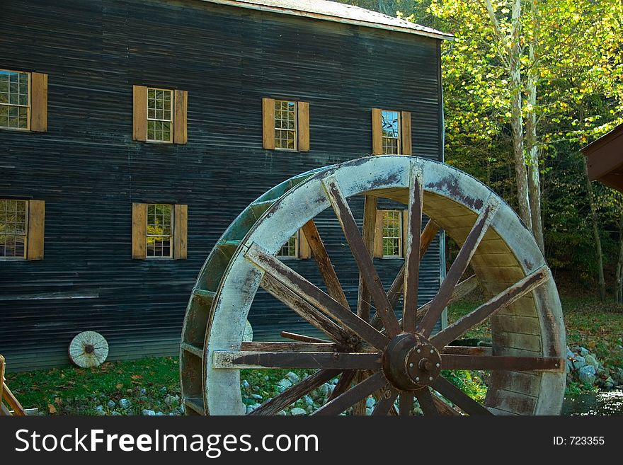 Grist Mill Spare