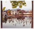 Free Hongcun Impression, Anhui, China Royalty Free Stock Image - 761146