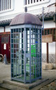 Free Old Public Phone Booth In Japan Stock Photo - 7640370