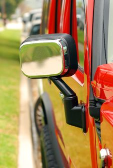 Free Side Mirror Stock Photography - 773022