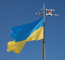 Free Ukrainian Flag Royalty Free Stock Photography - 7704377