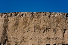 Hieroglyphs Royalty Free Stock Image