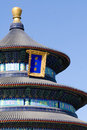 Free Temple Of Heaven Stock Image - 7725151